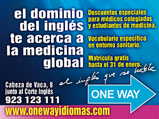 banner-one-way